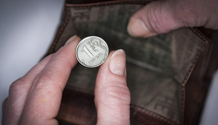 Минэкономразвития: в текущем году реальные доходы россиян уменьшатся на 3,8%