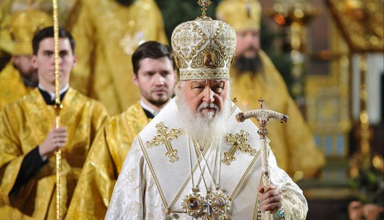 Патриарх Кирилл попросил зажиточных прихожан дать денег священникам