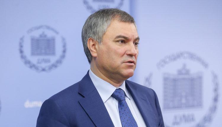 Матери спикера Госдумы Володина принадлежит недвижимость более чем на полмиллиарда рублей