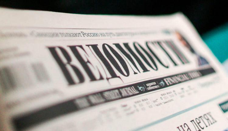 «Роснефть» оказалась крупнейшим кредитором владельца «Ведомостей». Независимое издание загнали в финансовую ловушку
