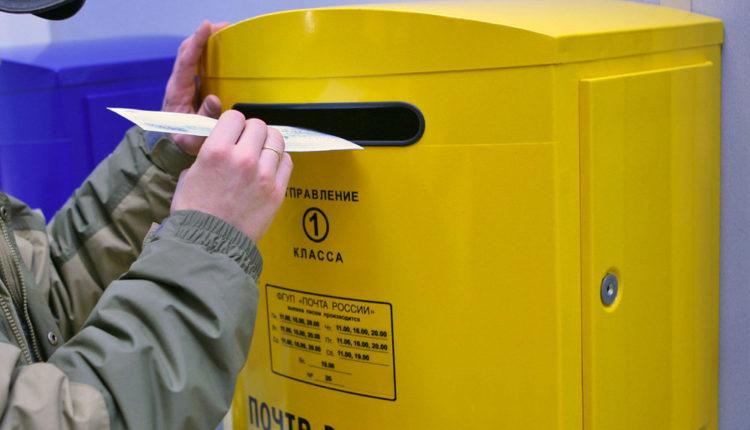 В Кремле разработали законопроект о голосовании по почте в условиях режима изоляции