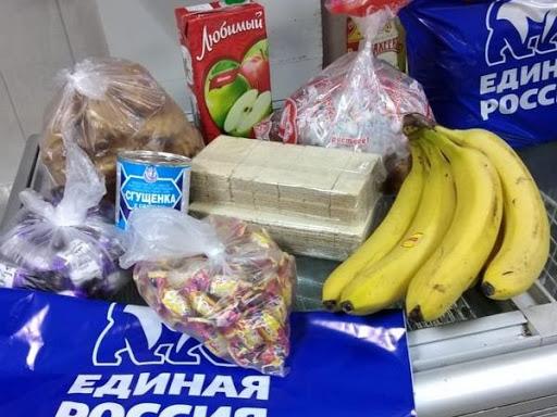 Волонтер «Единой России» продавала продукты, предназначенные для малоимущих семей
