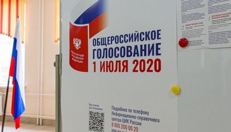Кремль обязал крупные частные компании агитировать сотрудников прийти на голосование по Конституции