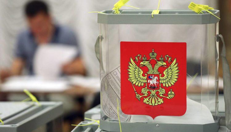 В Кремле хотят провести досрочные выборы в Госдуму весной следующего года