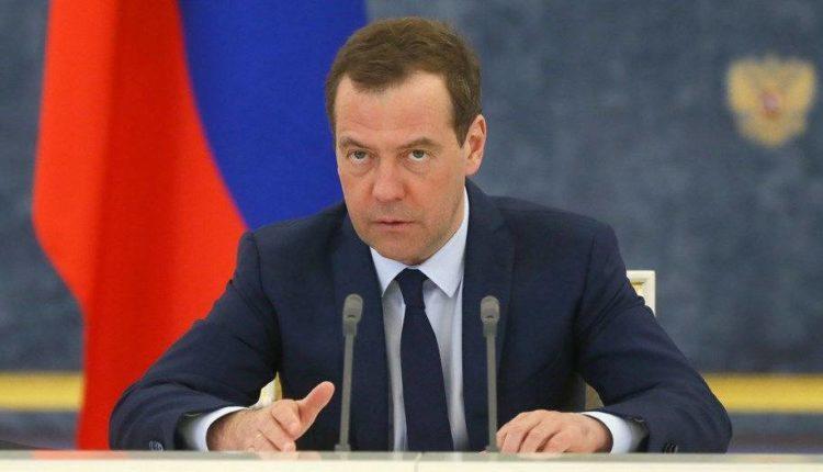 Связанные с Медведевым «благотворительные» фонды заработали за год более полумиллиарда рублей