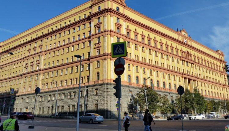Высокопоставленные чекисты получили более ста дач КГБ в Подмосковье