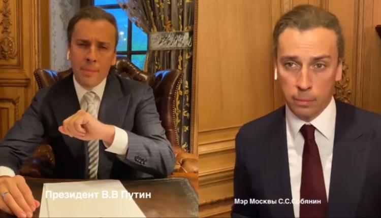 «Звонили из Кремля и мэрии». Пародия Галкина на Путина с Собяниным привела к зачистке новостей. ВИДЕО