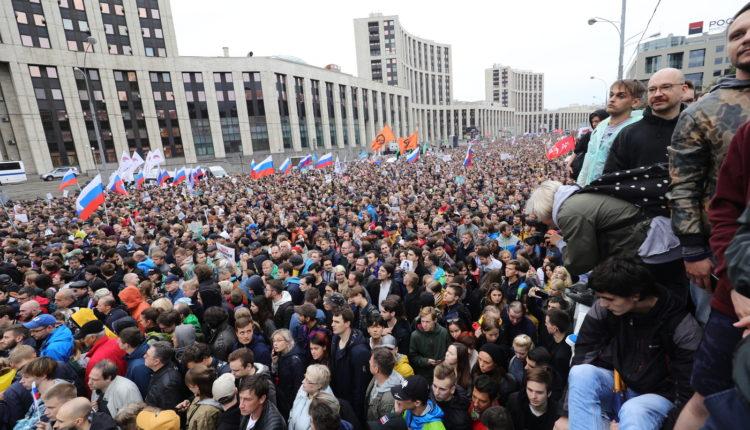 Московские власти впервые с начала пандемии разрешили провести в городе политический митинг