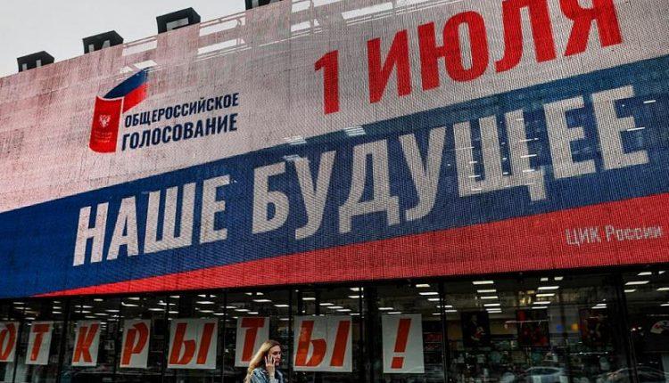 Генпрокуратуру попросили проверить законность розыгрыша призов во время голосования по Конституции