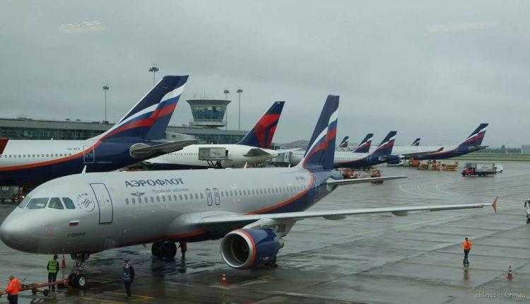 «Аэрофлот» получит миллиардные субсидии от государства на особых условиях