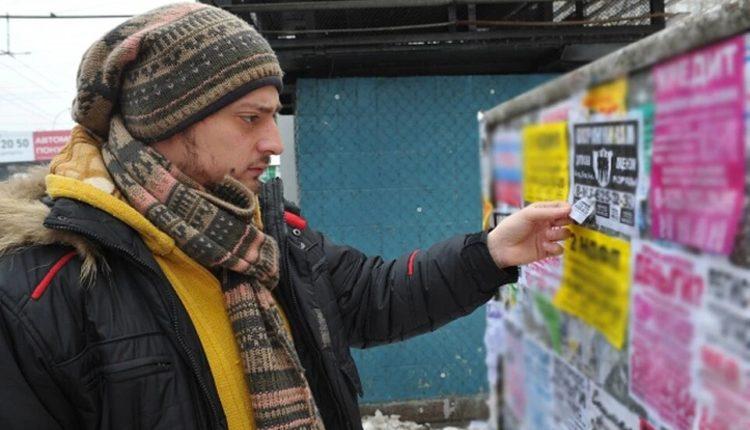 Мишустин сообщил о росте числа безработных в 3,5 раза с 1 апреля