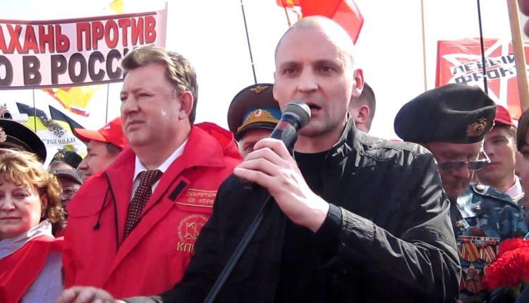 Мэрия Москвы не разрешила КПРФ и «Левому фронту» митинговать против поправок к Конституции