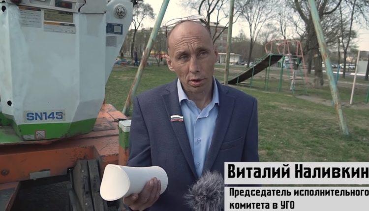 Актер, играющий депутата Наливкина в юмористических видео, получил пять суток административного ареста