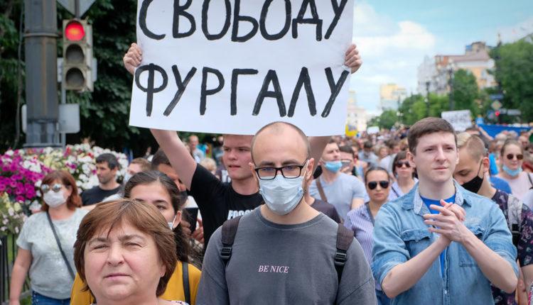 «Хабаровский Майдан»: 12 000 человек требуют освободить губернатора Фургала. Жириновский спрятался в кусты. ФОТО, ВИДЕО