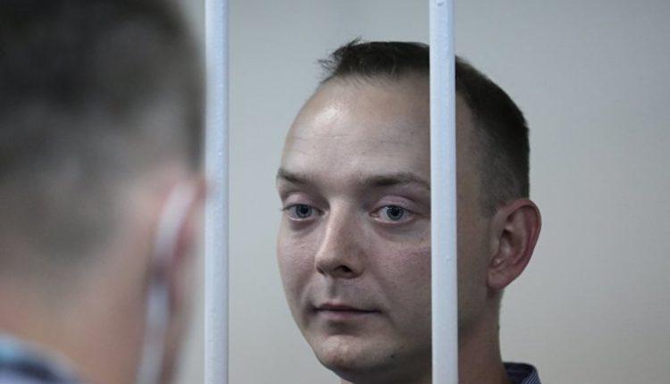 Адвокат: Сафронова подозревают в работе на чешские спецслужбы