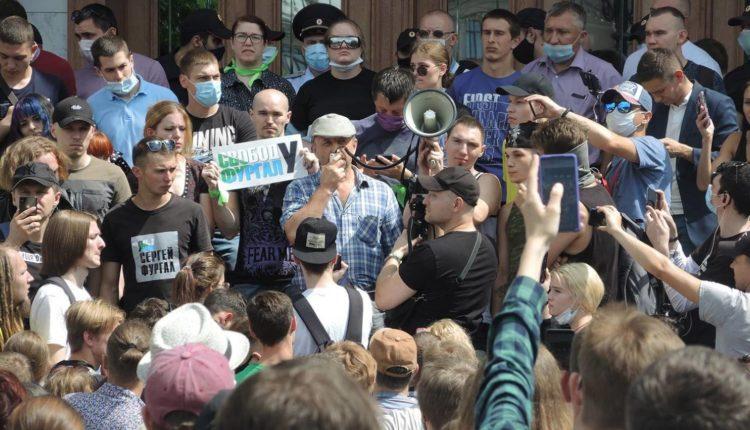ЛДПР открестилась от стихийных митингов в поддержку Фургала в Хабаровске