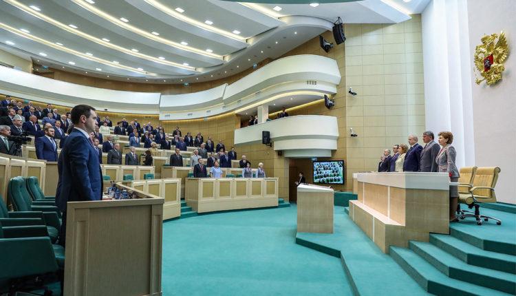 Совет Федерации обсудит более широкое применение электронного голосования на территории страны