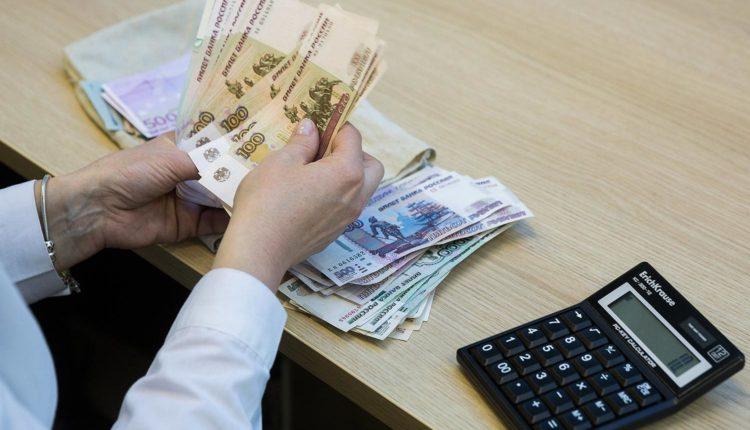 Сомнительные накопления россиян будут конфисковывать и отправлять в Пенсионный фонд