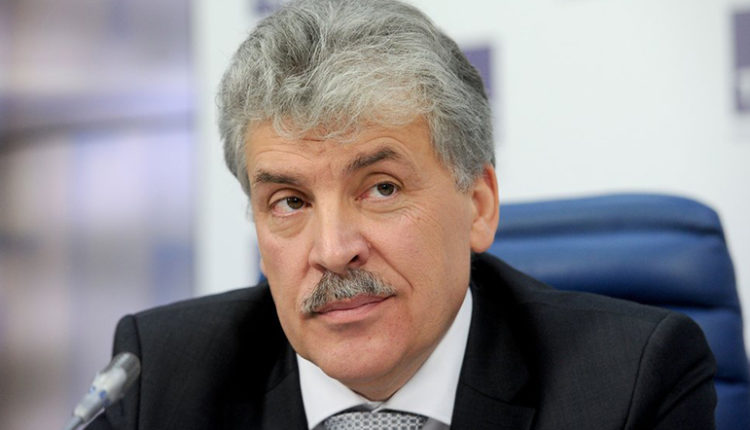 Грудинин проиграл апелляцию по делу о возмещении 1 млрд рублей своей бывшей жене и акционерам «Совхоза имени Ленина»
