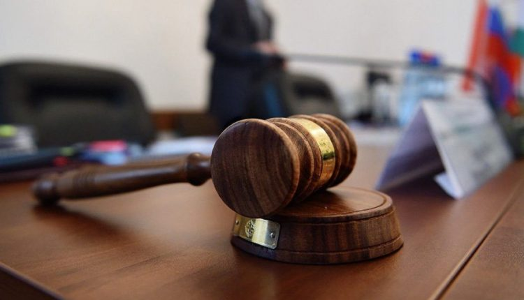 Сотрудницу ФСБ приговорили к условному сроку за передачу данных о звонках абонентов из базы данных ведомства