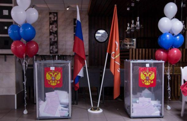 Законопроект о трехдневном голосовании на выборах принят Госдумой во втором чтении