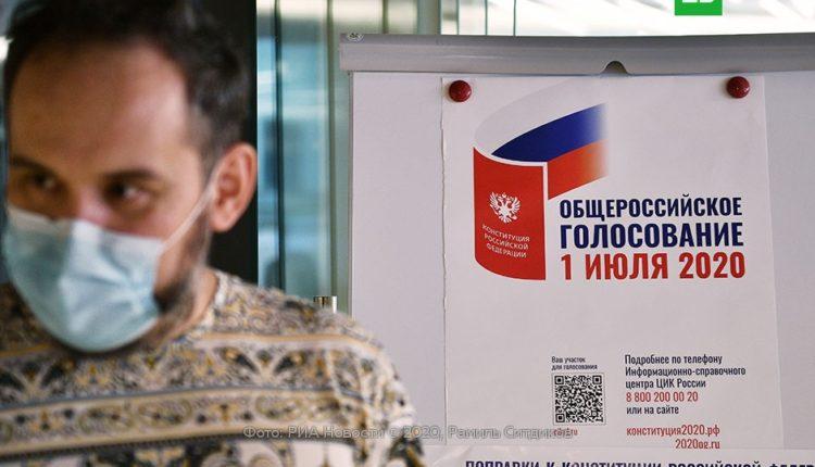 Базу данных паспортов участников онлайн-голосования по поправкам к Конституции «слили» в Сеть