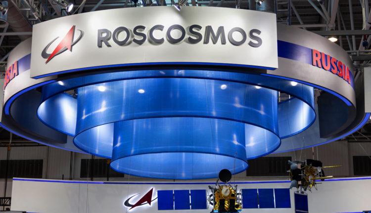 Правительство решило засекретить госзакупки «Роскосмоса»