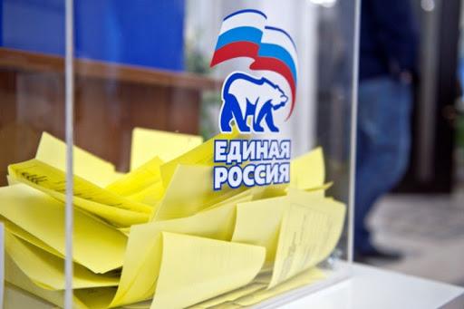В Челябинской области «Единая Россия» выдвинула на выборы депутата из другой партии без его ведома