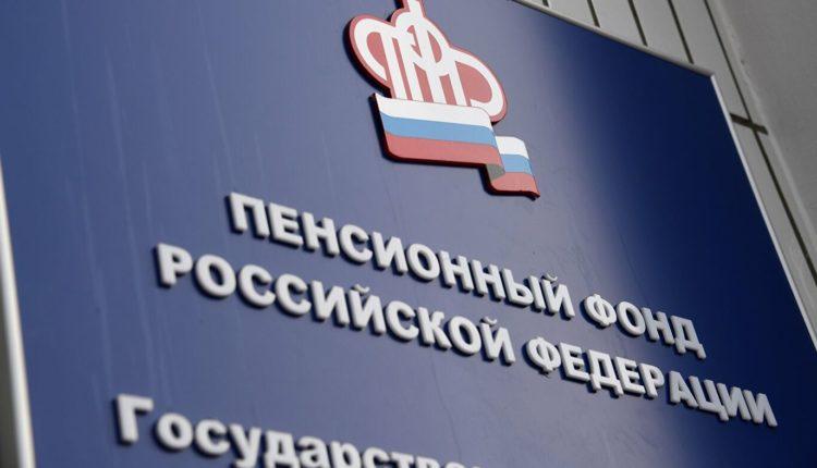 Счетная палата обнаружила выплаты пенсий «мертвым душам» на сотни миллионов
