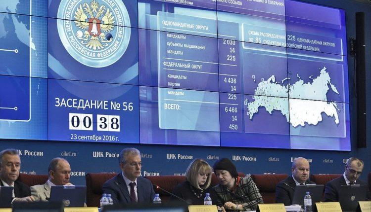 Центризбирком заказал услуги по продвижению в соцсетях и мониторингу негатива
