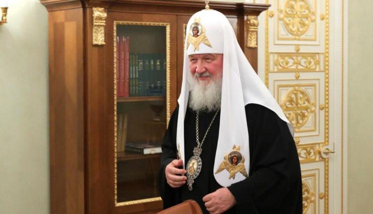 Патриарх Кирилл заявил, что слухи о его богатстве не соответствуют действительности