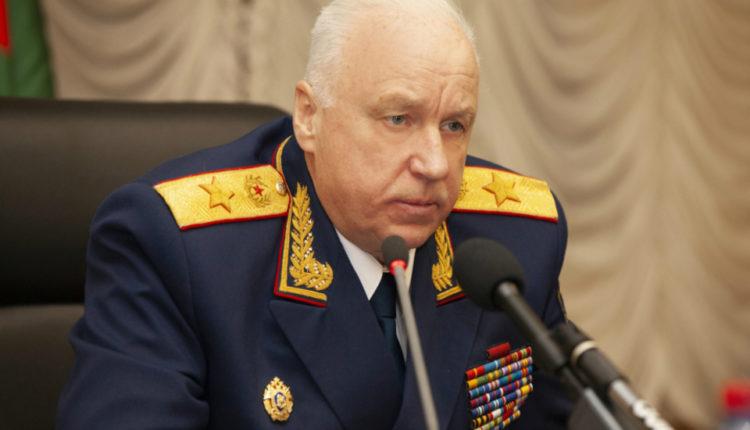 Глава СКР Бастрыкин увеличил свой доход на миллион и разжился дачей