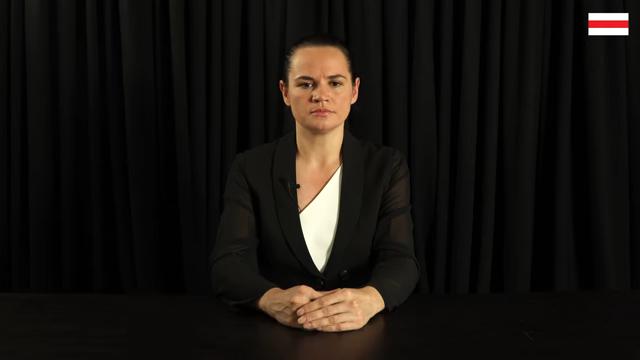 Тихановская призвала руководство европейских стран не признавать результаты выборов в Белоруссии