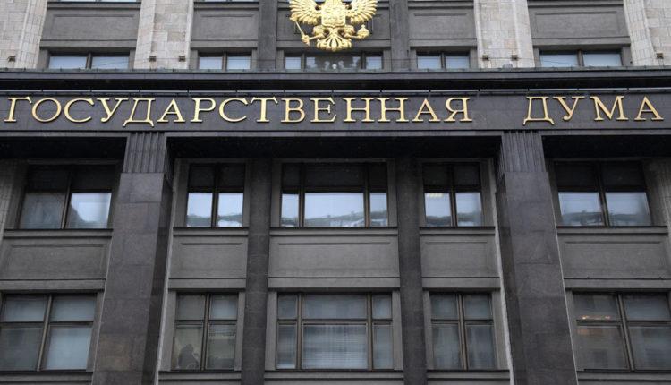 ФСБ, МВД, СВР и МИД совместно займутся поиском иностранных граждан среди депутатов Госдумы