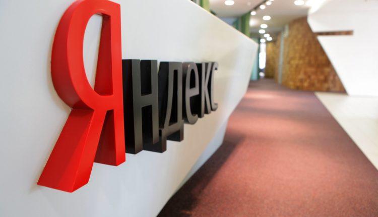 После обысков в минском офисе «Яндекс» начал эвакуировать сотрудников из Белоруссии