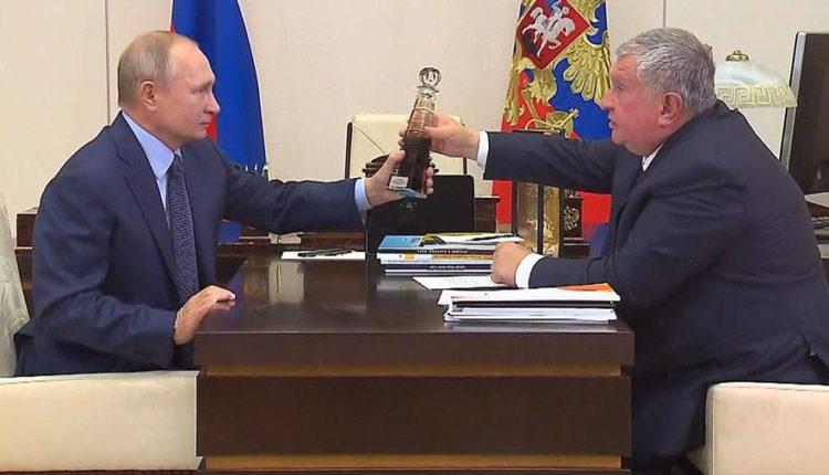 Сечин подарил Путину бутылку арктической нефти после того, как получил от него льготу на 2,6 трлн рублей. ВИДЕО