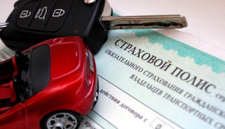 Вступили в законную силу поправки в закон об ОСАГО о риск-профилях водителей