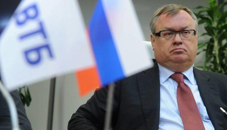 ВТБ вдвое урезал вознаграждения Костину и остальным топ-менеджерам