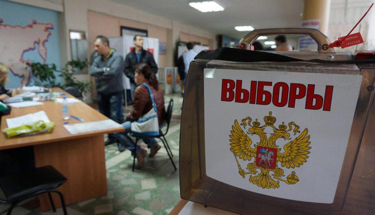 Число партий, имеющих право не собирать подписи на выборах в Госдуму, выросло до 16