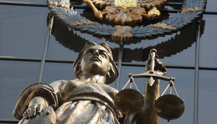 В Верховный суд отправлен коллективный иск об отмене итогов голосования по поправкам к Конституции