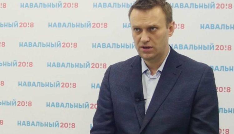 Суд признал законным бездействие Следственного комитета из-за отравления Навального