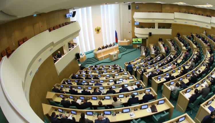 Совет Федерации может пополниться сенаторами от Путина