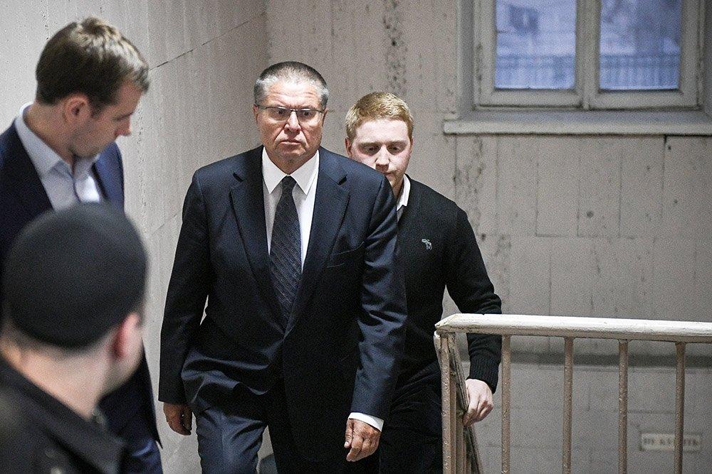 Задержание Алексея Улюкаева