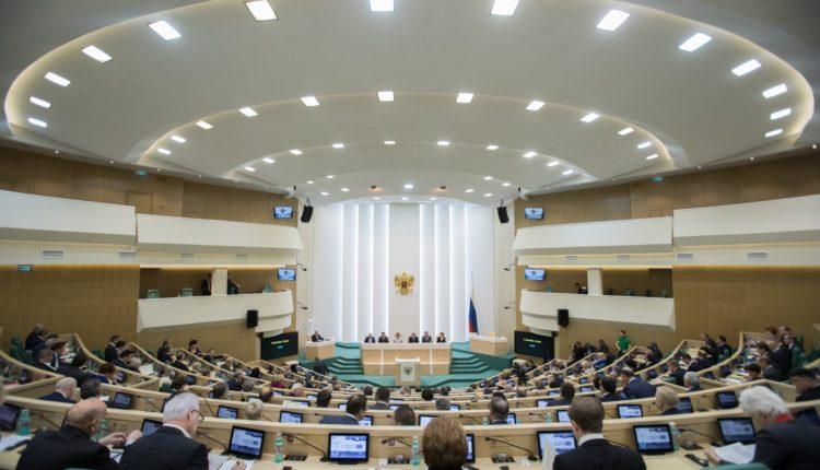 «Трансперенси»: все руководство Совета Федерации обслуживает интересы финансово-промышленных групп