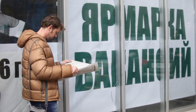 Число российских регионов с зашкаливающей безработицей выросло вдвое