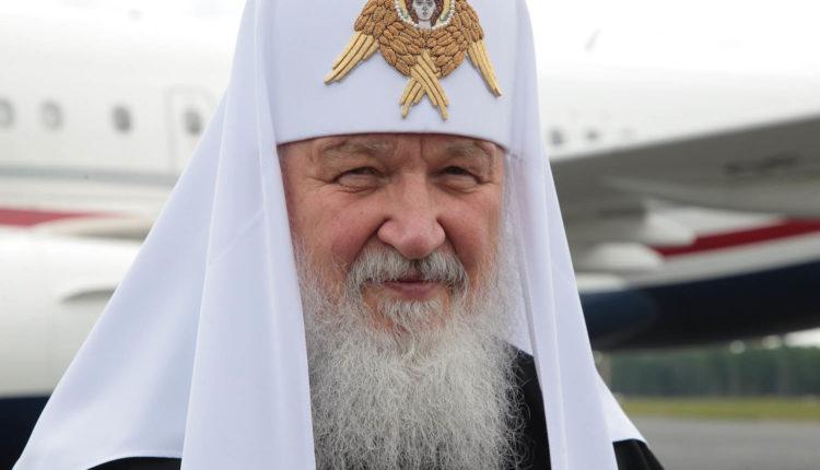 У семьи патриарха Кирилла обнаружена недвижимость на 225 миллионов рублей