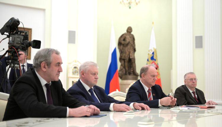 Лидеры парламентских фракций обсудят с Путиным досрочные выборы в Госдуму