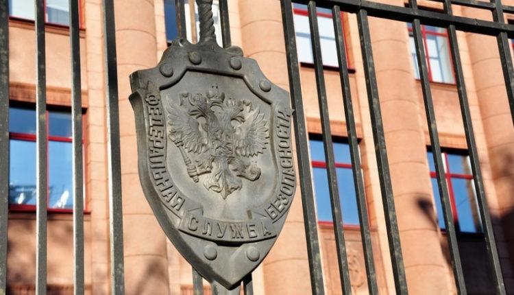 Юристы ФБК потребовали у ФСБ возбудить дело о незаконном обороте химического оружия после отравления Навального