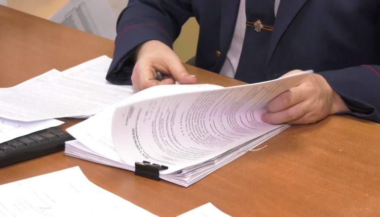 Следователям хотят разрешить допрашивать в режиме онлайн свидетелей и потерпевших по уголовным делам