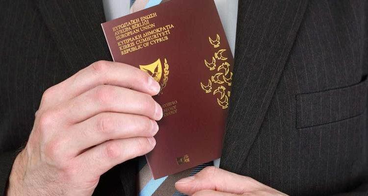 Сын экс-зампреда российского правительства и два крупных госбанкира оказались в числе обладателей «золотых паспортов» Кипра
